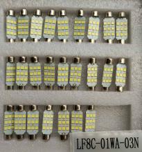 LED雙頭尖燈泡 41MM 12V 白光